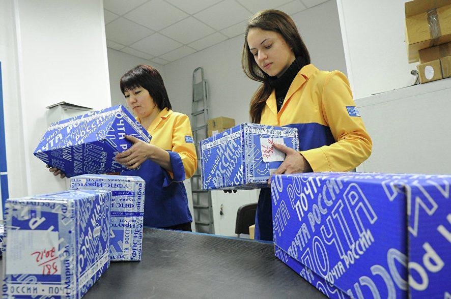 «Почта России» начнет продавать продукты питания под собственной торговой маркой