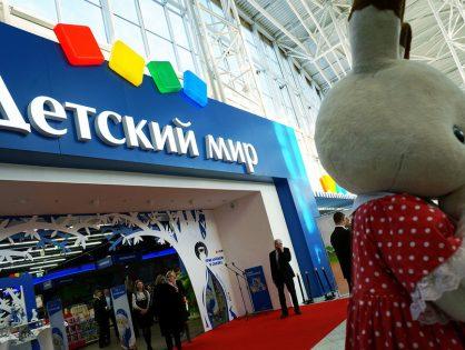 Продажу акций «Детского мира» может остановить иск «Роснефти»