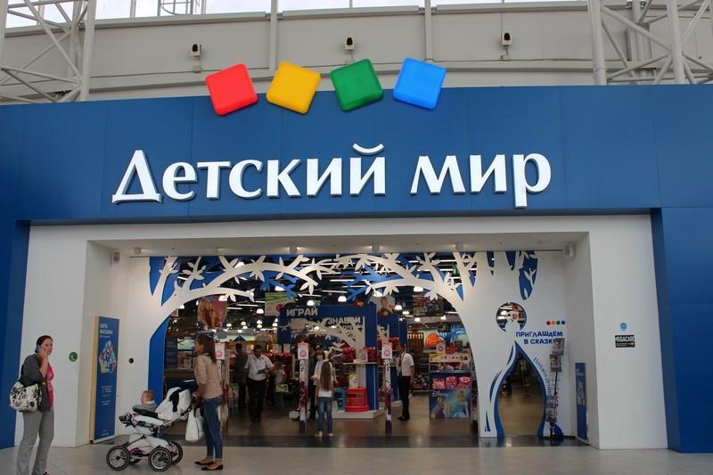 Сделка по продаже бумаг «Детского мира» отменилась из-за «Роснефти»