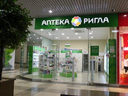 3c46a4944531 Ригла» запускает новую программу франчайзинга - RETAILER.ru