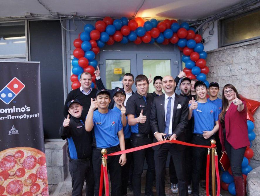 Domino's Pizza открылась в Санкт-Петербурге