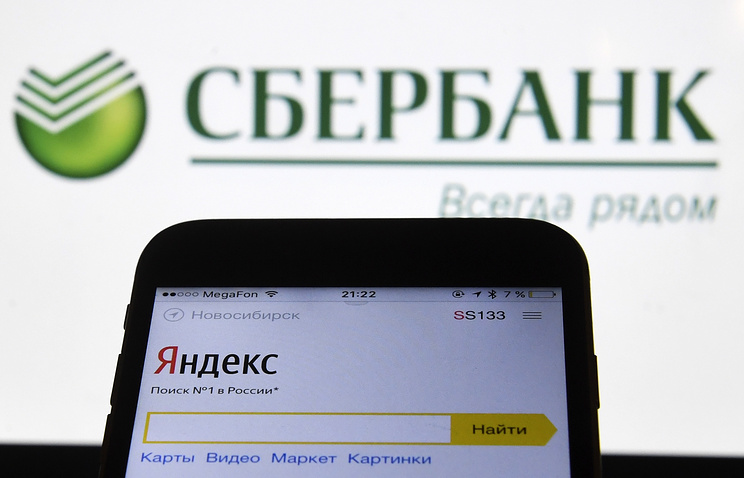 Сбербанк вложит 30 миллиардов рублей в совместное предприятие с «Яндекс.Маркетом»