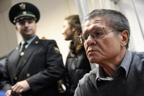Бывшего министра экономического развития России приговорили к 8 годам колонии