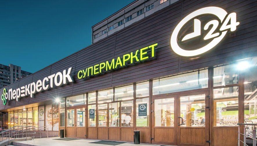 X5 Retail Group стал крупнейшим ритейлером России