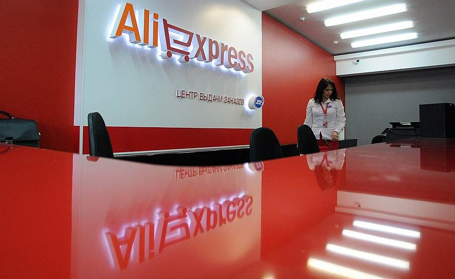 АКИТ попросила министров ужесточить требования к AliExpress