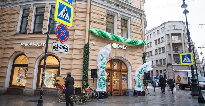 «Азбука Вкуса» запустила пятый минимаркет «АВ Daily» в Санкт-Петербурге