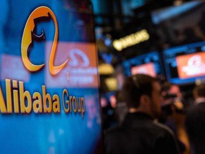 Alibaba не будет заниматься майнингом криптовалют