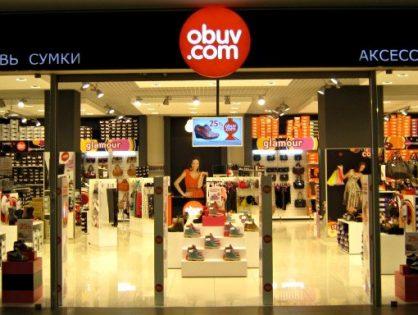Сеть обувных магазинов Дмитрия Костыгина Obuv.com уходит с рынка
