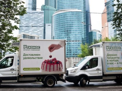 Интернет-гипермаркет «Утконос» начал торговать лекарствами