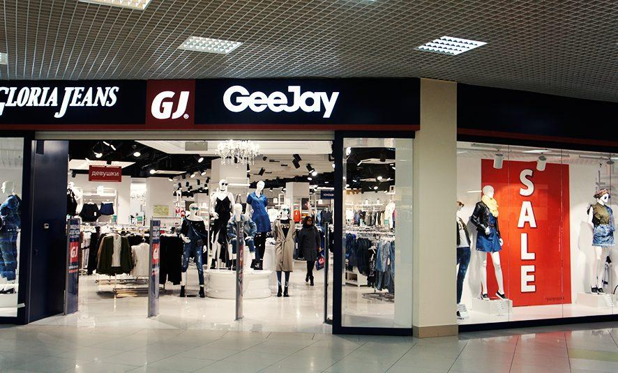 Gloria Jeans планирует запустить сеть магазинов товаров для дома
