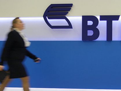 После роста акций «Магнита» ВТБ назвал аналитиков «лузерами» в Twitter
