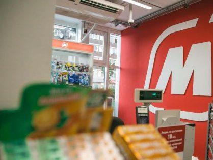 Чистая аудированная прибыль «Магнита» упала на 34,68% за год