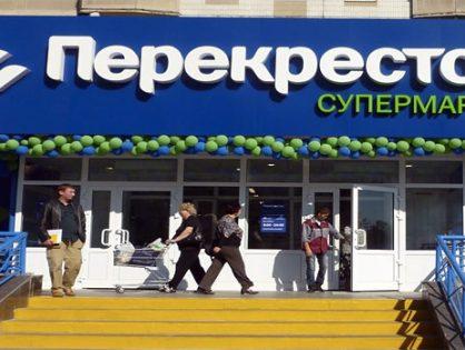 X5 Retail Group откроет магазины без покупателей