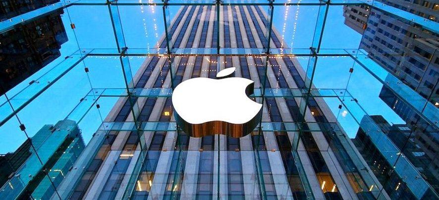 Apple получила крупнейшую квартальную выручку в истории