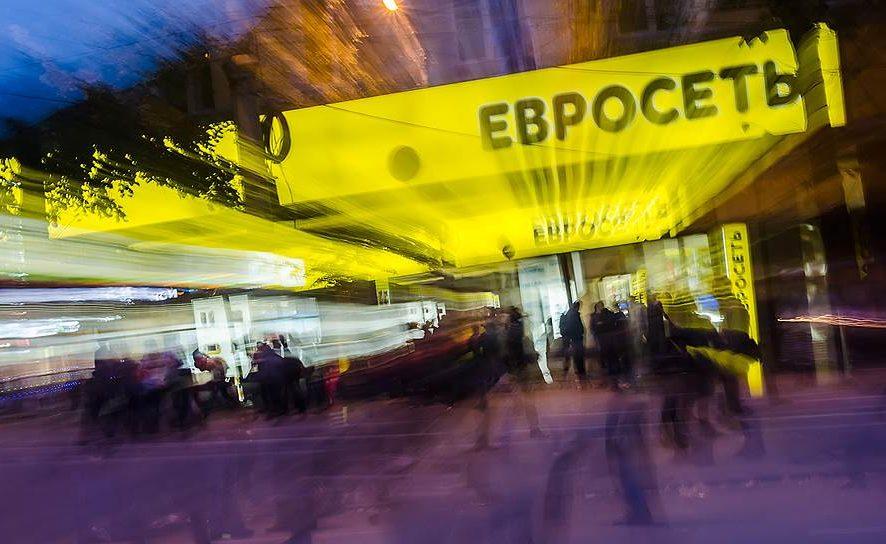 «Мегафон» получил 100% «Евросети»