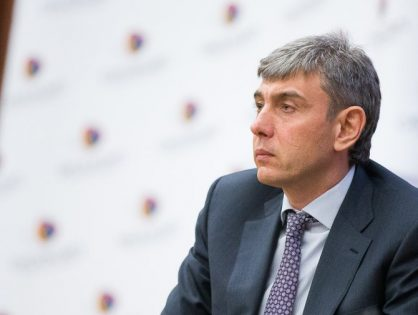 Сергей Галицкий открыл инвестиционный фонд
