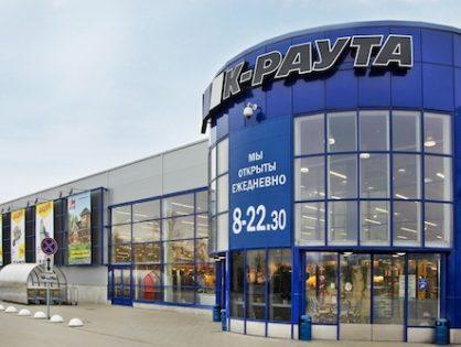 «К-Раута» официально покидает российский рынок