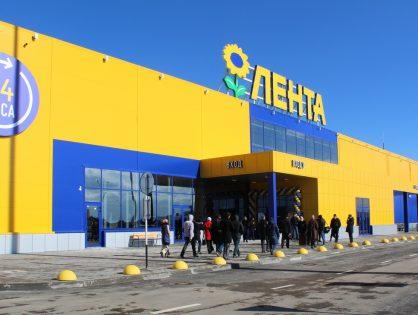 По итогам 2017 года «Лента» стала крупнейшей по выручке сетью гипермаркетов