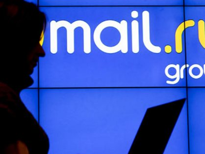 Mail.ru Group представила сервис для коллективных покупок