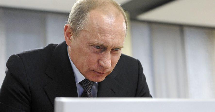 Путин предложил создать российскую площадку для онлайн-торговли