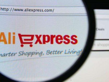 AliExpress запустит в России площадку для торговли дешёвыми товарами