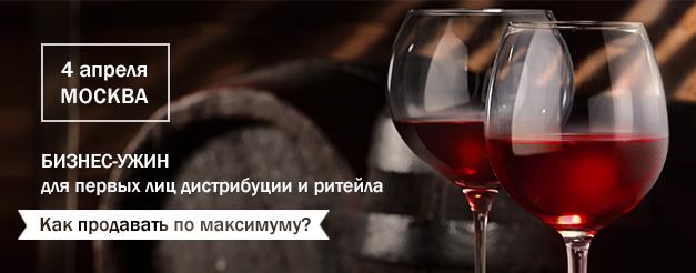 Бизнес-ужин: «Как продавать по максимуму в дистрибуции и ритейле? Опыт СТД «Петрович» и «ФАРМ»