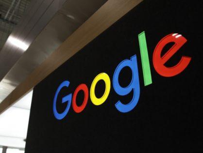 Google запустит сервис по продвижению товаров за процент от продаж