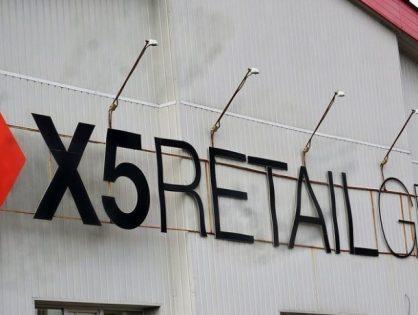 X5 Retail Group представила стратегию развития на 2019 год