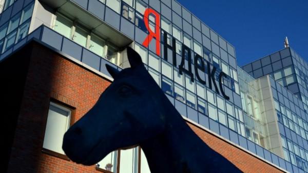 «Яндекс» запустил сервис по доставке еды