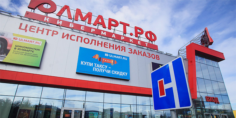 Владельцы могут решить спор вокруг «Юлмарта» передачей магазина Михаилу Скигину