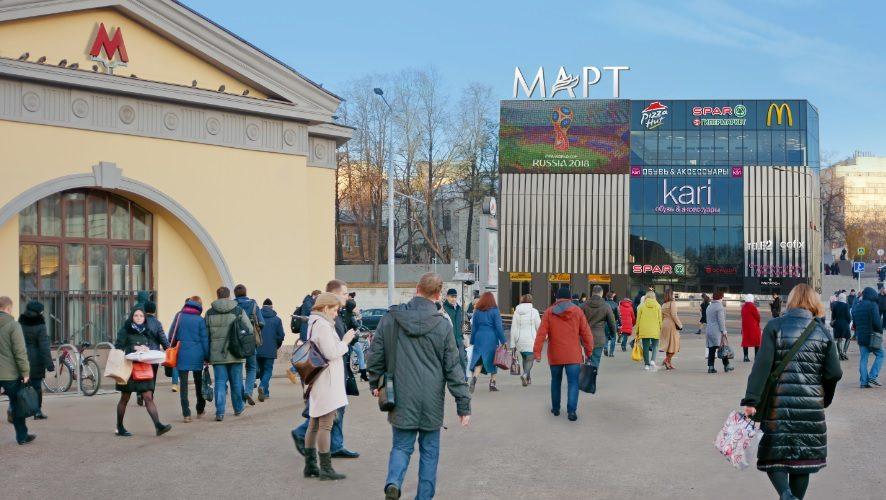 Весной откроется ТЦ «Март»