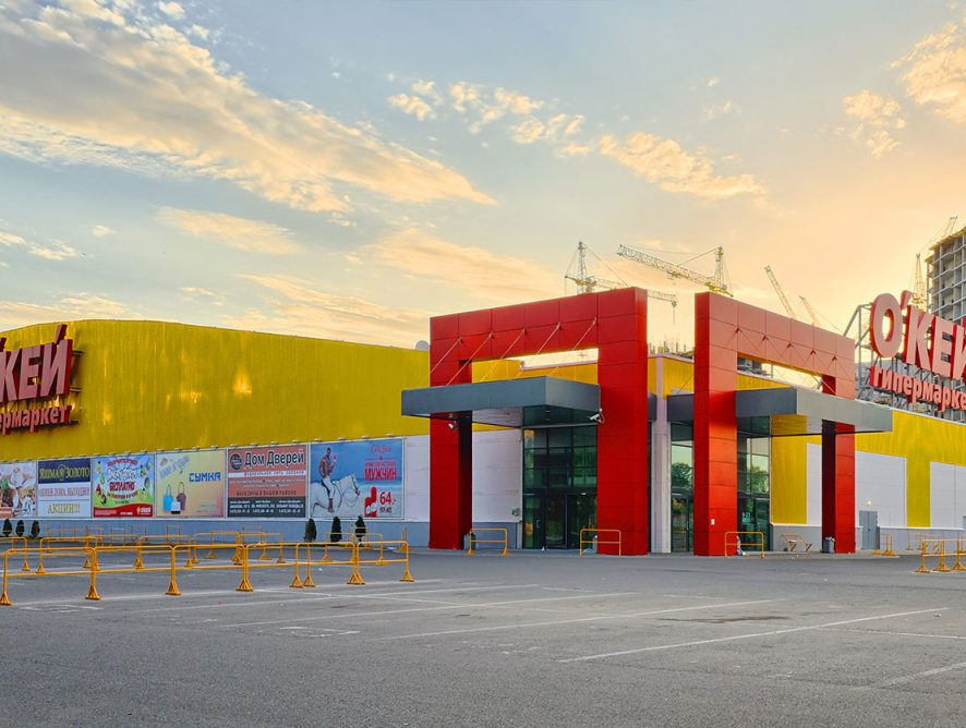 «О'Кей» избавляется от крупных форматов — супермаркетов и гипермаркетов. Что происходит?