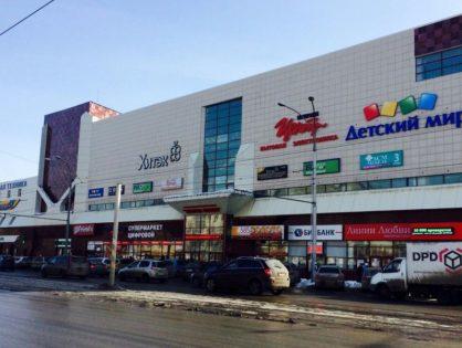 В торговом центре в Кемерово произошёл крупный пожар, есть погибшие. Главное