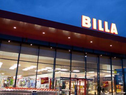 Магазины сети «Я любимый» перейдут под управление немецкого ритейлера Billa