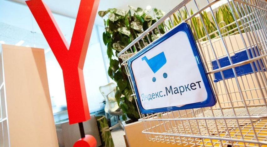 «Яндекс.Маркет» создаст приложение для оплаты покупок в физических магазинах