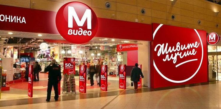 Акции финподразделения владельца «М.Видео» и «Эльдорадо» рухнули на 26% за день