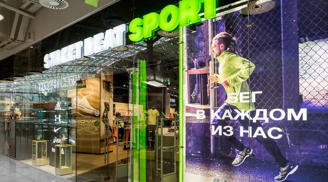 Inventive Retail Group заменит магазины Leap и Rookie на Street Beat