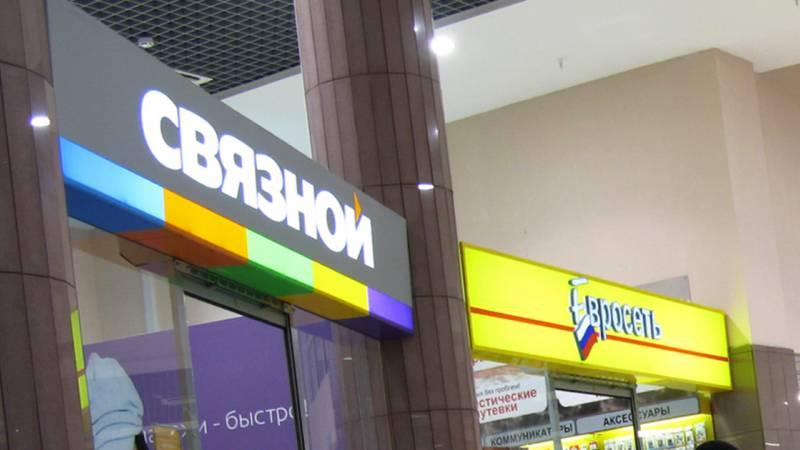 «МегаФон» и группа SLV договорились об объединении «Связного» и «Евросети»