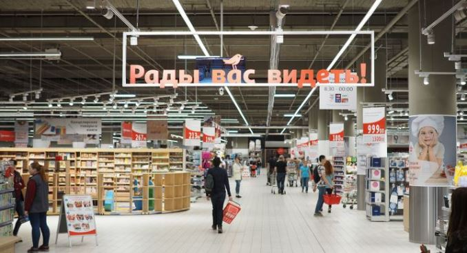 «Ашан» проведёт реконцепцию гипермаркетов в России