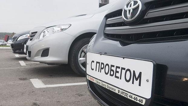 Автодилерам могут снизить налоги при продаже подержанных автомобилей
