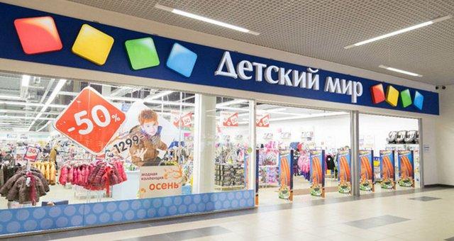 «Детский мир» может выйти на рынок Белоруссии