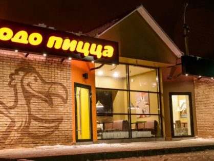 Следователи взяли подписку о неразглашении с финансового директора «Додо Пиццы»
