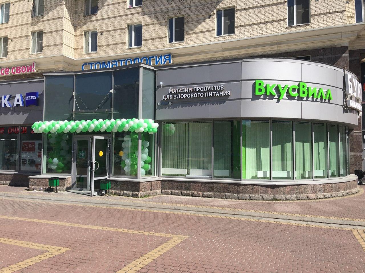 «ВкусВилл» выходит в Петербург: как это изменит продуктовый ритейл