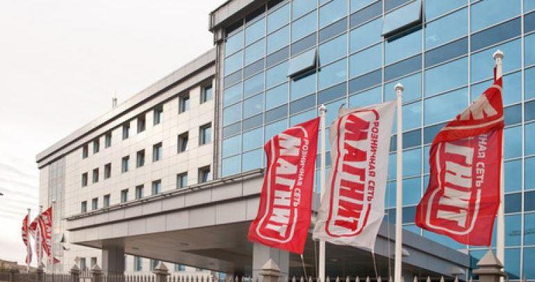 ВТБ продал часть своей доли в «Магните»