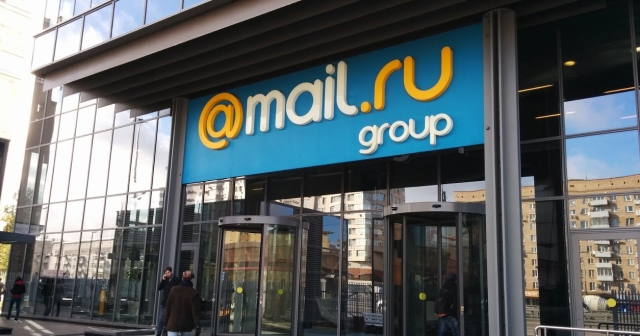 Чистая прибыль Mail.Ru Group снизилась почти на треть