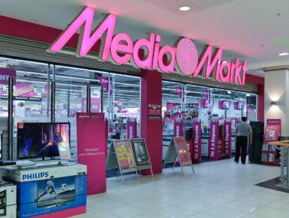 Уйти по-немецки: Media Markt может покинуть российский рынок
