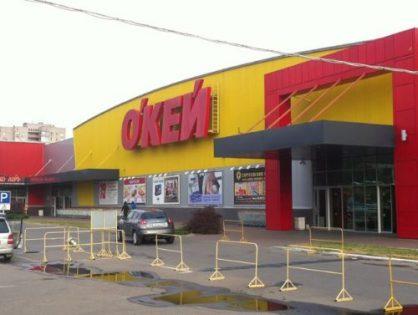 «О'Кей» раскрыл операционные результаты за третий квартал 2019 года