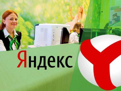 «Ничем хорошим не закончится» – игроки рынка о «российском Amazon»