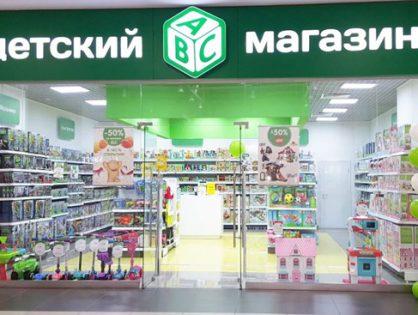«Детский мир» откроет новую сеть магазинов развивающих игрушек