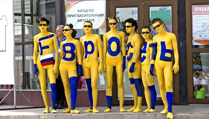 Как «Евросеть» эпатировала Россию 2000-х. Фотоподборка
